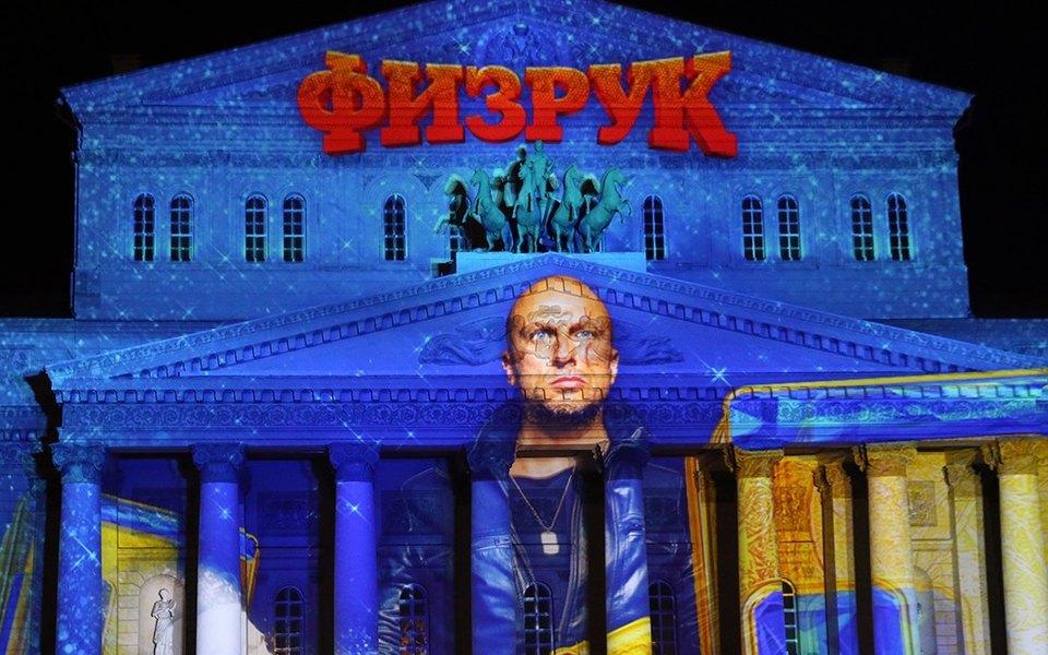 На фасаде Большого театра показали рекламу «Физрука»