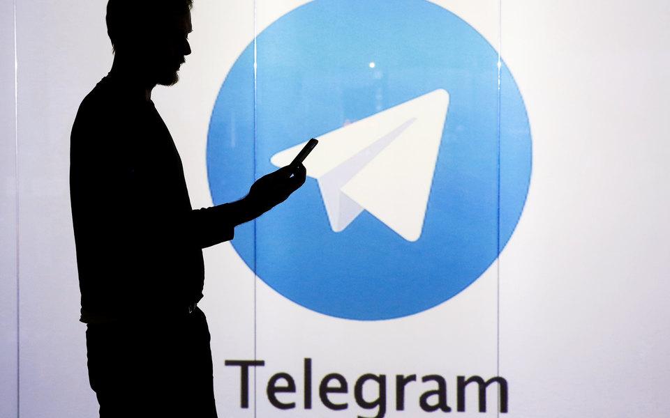 """""""Telegram""""dan yenilik"""