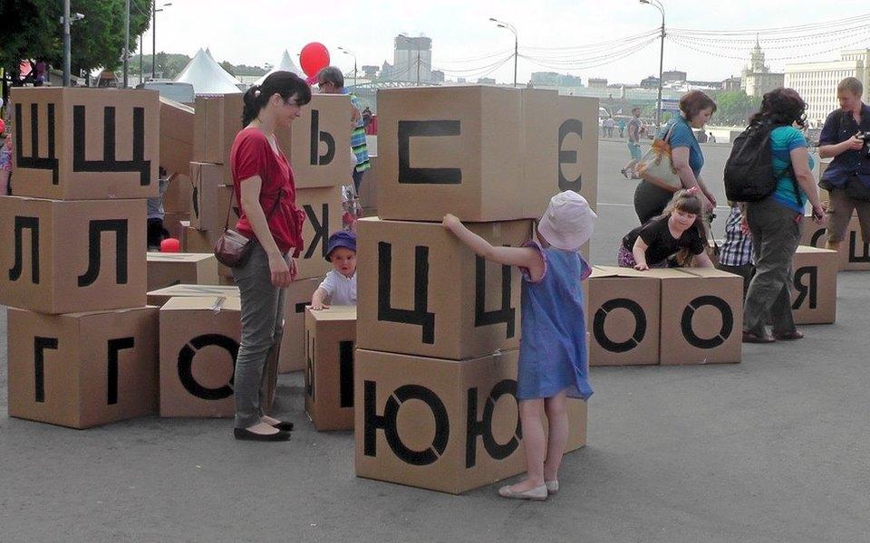 «Самоизоляция» и «обнуление» стали словами года по версии Института русского языка