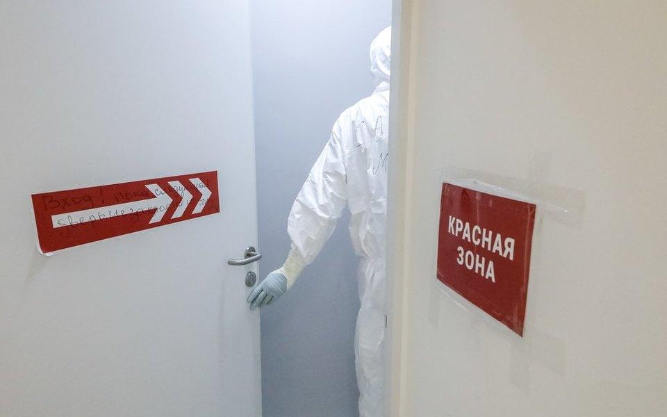 В России засутки выявили 5427 новых случаев заражения коронавирусом