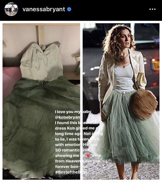 Жена погибшего баскетболиста Коби Брайанта Ванесса рассказала опамятном подарке мужа — платье Кэрри Брэдшоу из«Секса вбольшом городе»