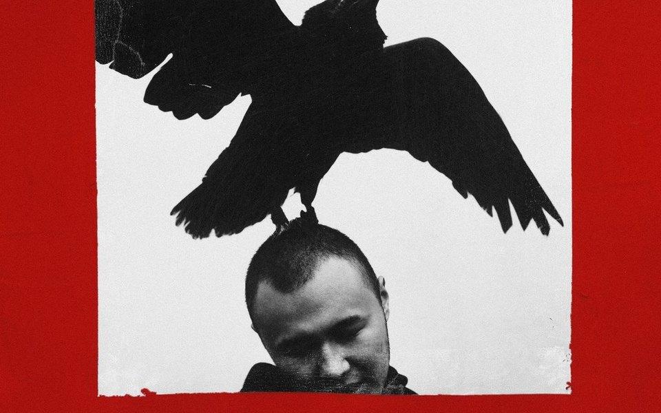 Меланхолия иэкспериментальный хип-хоп: рэпер Масло черного тмина выпустил дебютный альбом kensshi