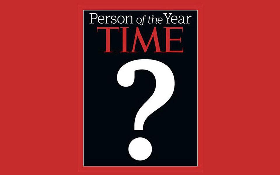 Журнал Time назвал претендентов название человека года — 2019. Среди них — Грета Тунберг, Дональд Трамп ине только