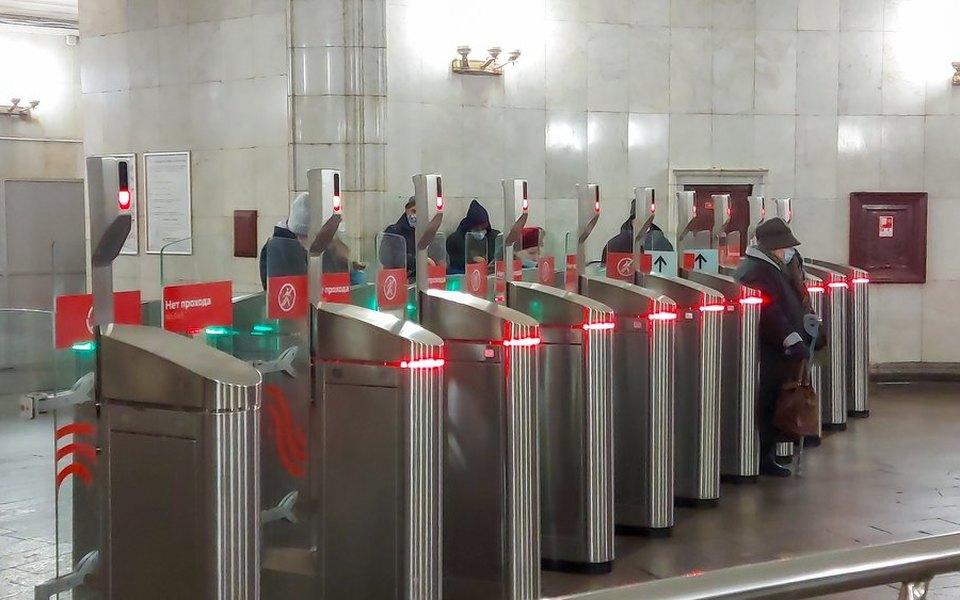 В 2021 году проезд в метро Москвы можно будет оплатить с помощью системы распознавания лиц