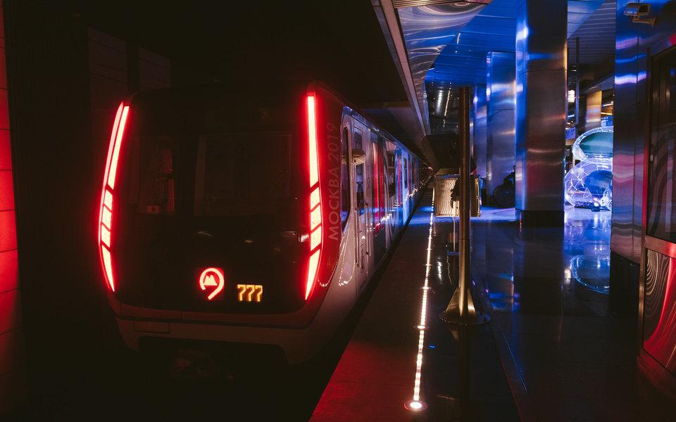 Как прошла вечеринка Esquire Heroes настанции метро: видео
