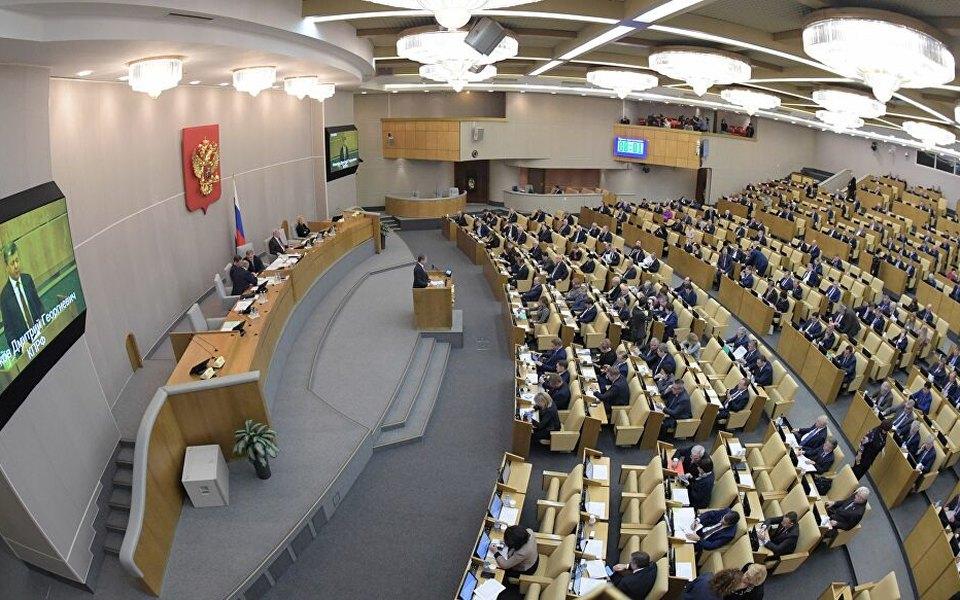 Комиссия ГД повмешательству во внутренние дела проверит несколько СМИ напредмет нарушения закона приосвещении протестных акций вМоскве